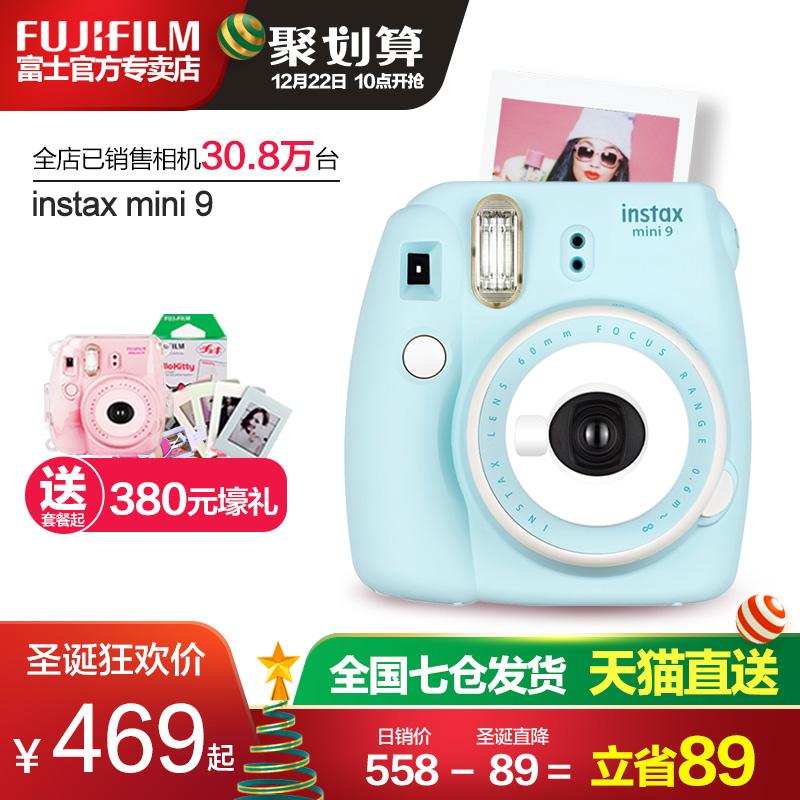 Fujifilm富士相机instax mini9套餐含拍立得相纸8升级圣诞礼物盒