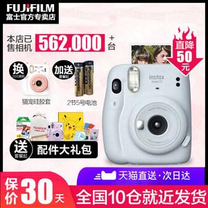 fujifilm立拍立得instax mini11