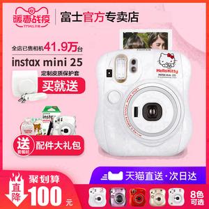 Fujifilm/富士 instax mini25相机 套餐含拍立得相纸女学生款美颜