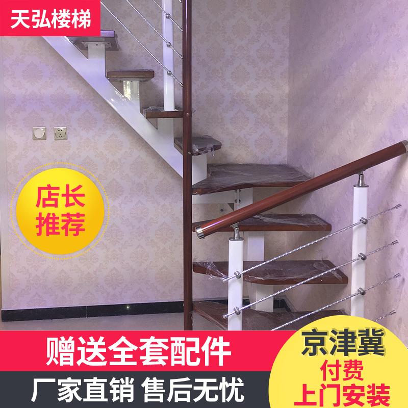 钢木直梁楼梯家用阁楼楼梯loft别墅跃层复式实木楼梯定制整体护栏