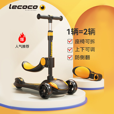 Lecoco Leka Scooter Children 2-6 Years Old Flashing 3 Wheels Baby Single Foot Pedal Slide Scooter Lifting and Folding