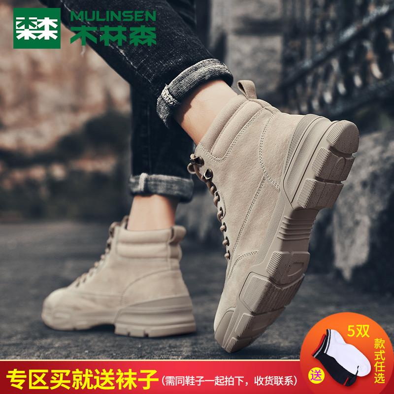 木林森马丁靴男秋冬季加绒男鞋潮流英伦风百搭短靴高帮工装靴子潮