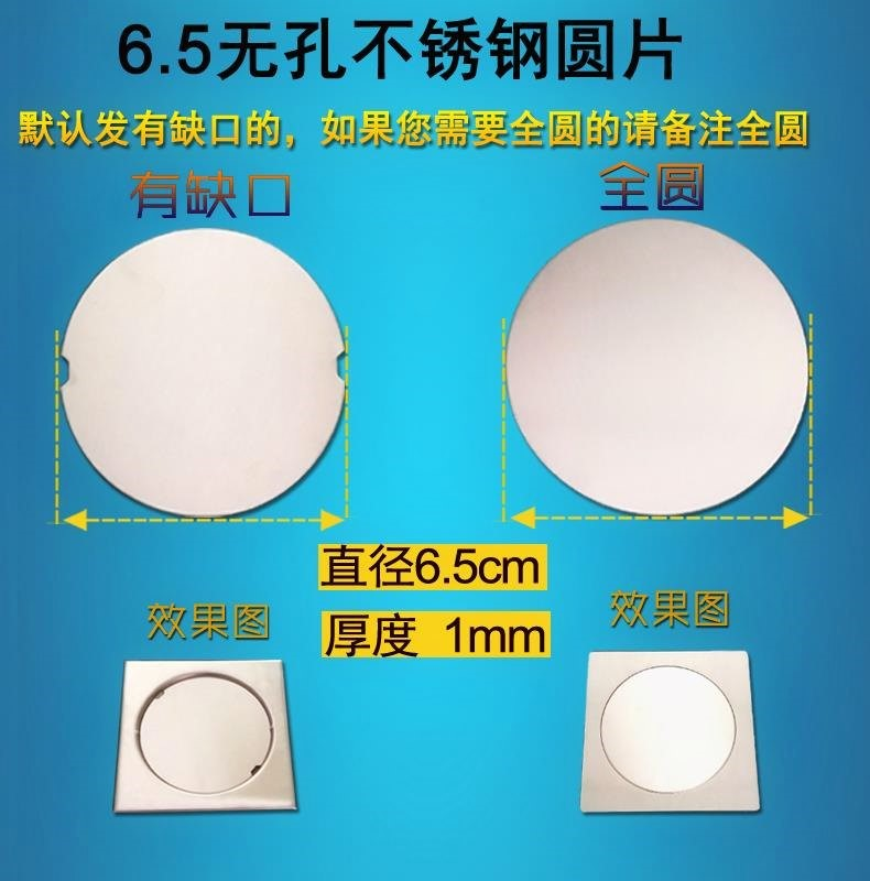 The floor drain cover is round, odorless and sealed without holes. All stainless steel cover plate sealing plate sealing cover