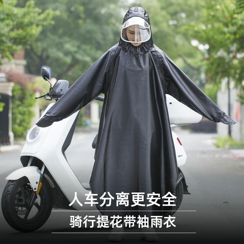 适用于小牛N1s/MQI2/U1/M+/US/U+电动车有袖雨衣防水双帽檐雨披