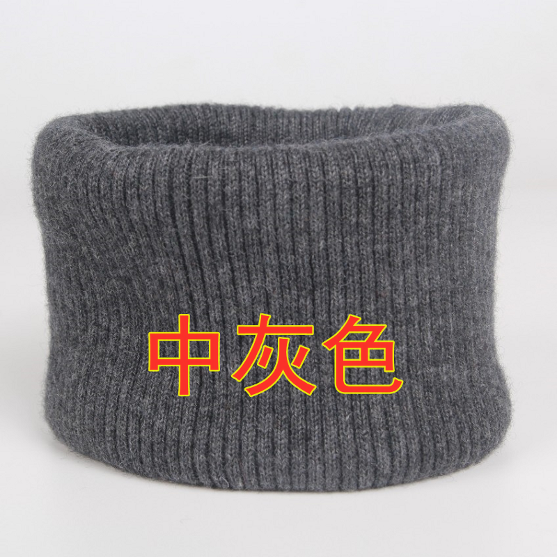 Cashmere collar for men and women in autumn and winter