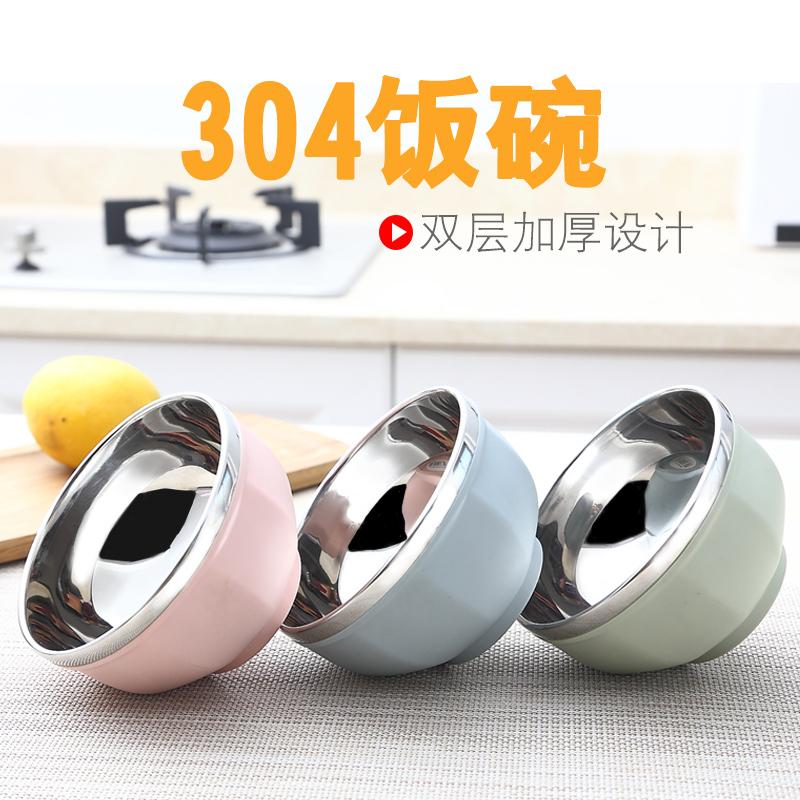304不锈钢碗双层隔热家用儿童宝宝饭碗防烫防摔带盖大号小碗单个