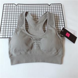 特价处理 工字背心式中高强度防震运动文胸 健身户外跑步瑜伽内衣价格