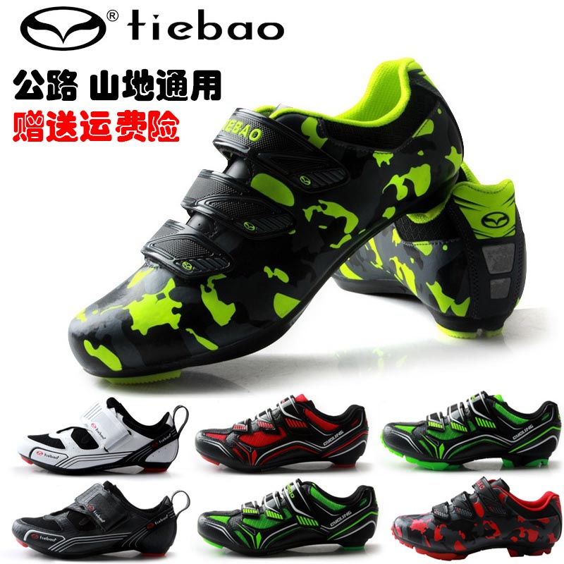 18 tiebao road bike lock shoes mountain lock shoes cycling shoes mens and womens self lock shoes bicycle shoes