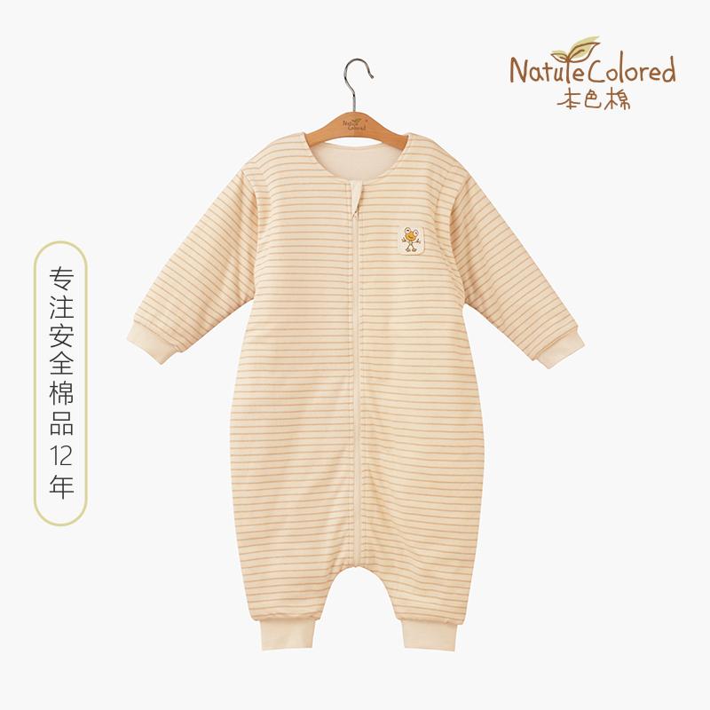 本色棉 冬新款婴儿睡袋纯棉保暖儿童防踢被中大童分腿可拆袖7790