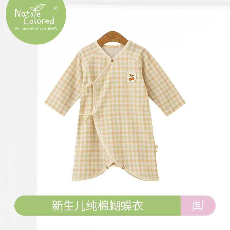 本色棉0-3-6个月新生儿蝴蝶衣纯棉纱线婴儿连体衣春薄款宝宝和服