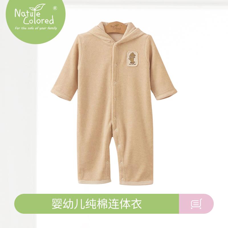 本色棉婴幼儿纯棉连体衣0-3-6个月新生儿天鹅绒开裆裤连帽连身衣