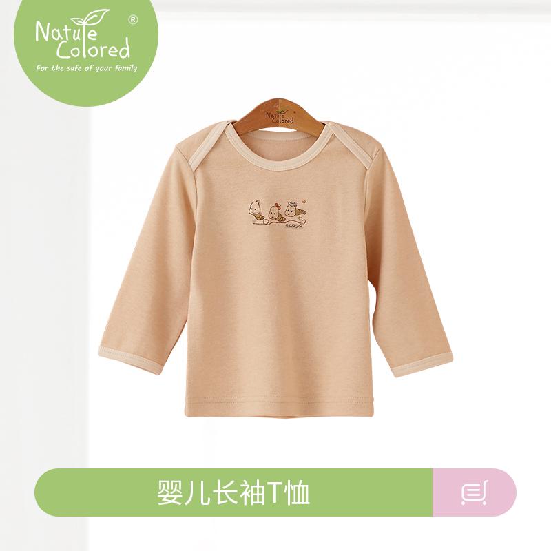 本色棉春秋款宝宝婴儿T恤彩棉两色长袖0-3岁打底衫纯棉儿童套头衫