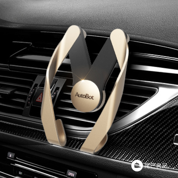 Хвост ичибан |AutoBot металл автомобиль подставка для мобильного телефона с одной стороны операционная на выходе автомобиль алюминиевых сплавов стоять