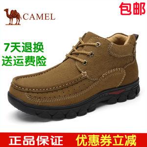 骆驼男鞋 真皮户外休闲鞋 磨砂牛皮大头工装鞋高帮鞋男A642399061