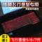 15.6寸华硕飞行堡垒7键盘膜6保护贴fx86 fx63vd笔记本fx53v电脑FX80g灵耀s2代s5300un防尘s4300全覆盖5 s 2 f