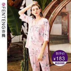 芬腾新款睡衣女春七分中袖V领纯棉质甜美可爱套装韩版大码家居服