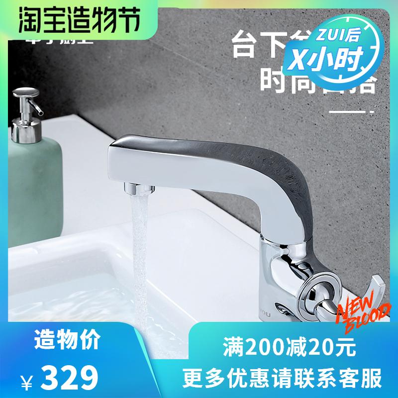 正品中宇浴室柜水龙头全铜可旋转洗脸盆通用冷热水龙头台上盆龙头