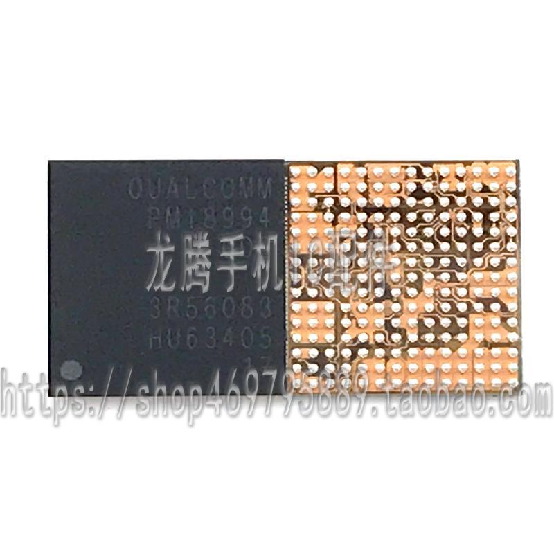 PM8994 PM8029 8058 PM7540 PMI8994 PMI8994 PMD9635 8940电源IC,可领取元淘宝优惠券