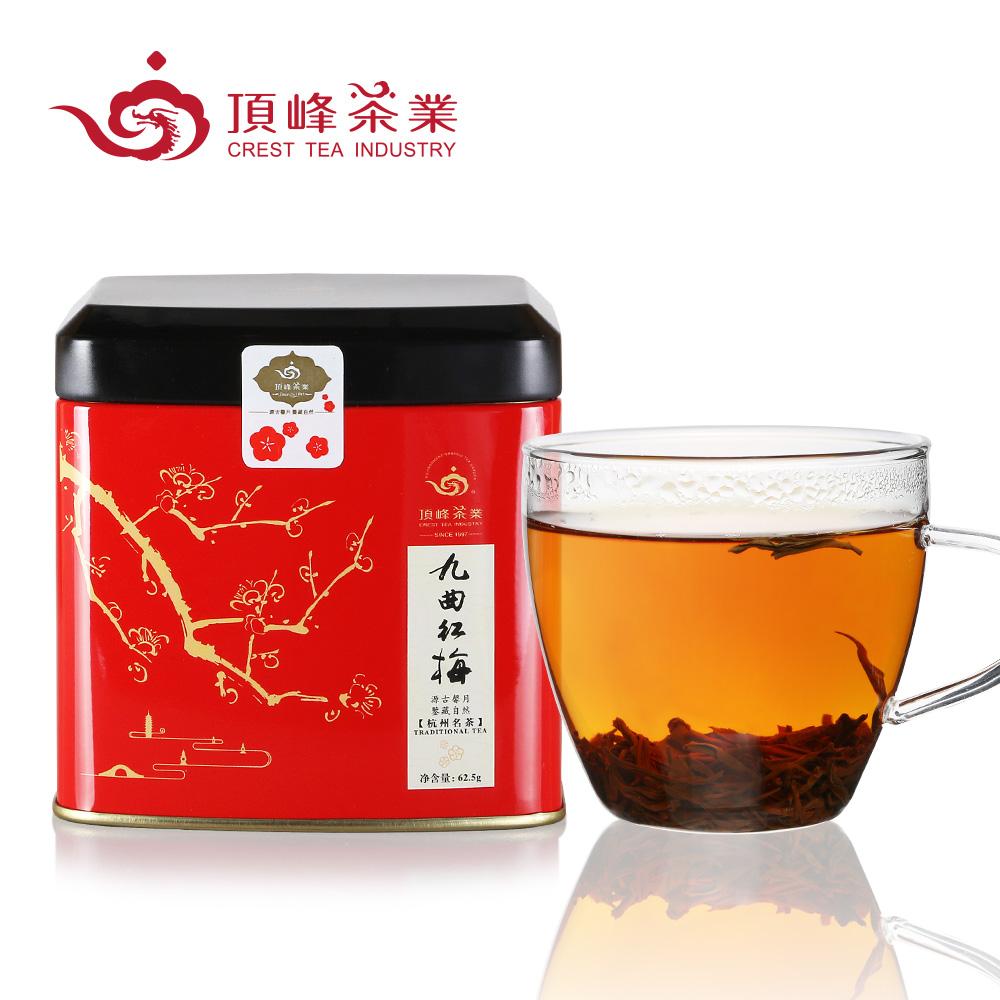 頂峰茶業 杭州西湖特級九曲紅梅紅茶龍井紅茶葉罐裝62.5g