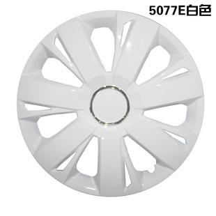 便宜处理 轮毂盖14寸通用轮毂罩 13寸装饰盖 车轮毂盖 墙面装饰