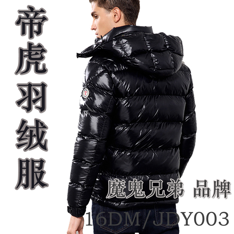 China tiger devil brothers brand fashion down jacket mens short thickened mens clothing down emperor black