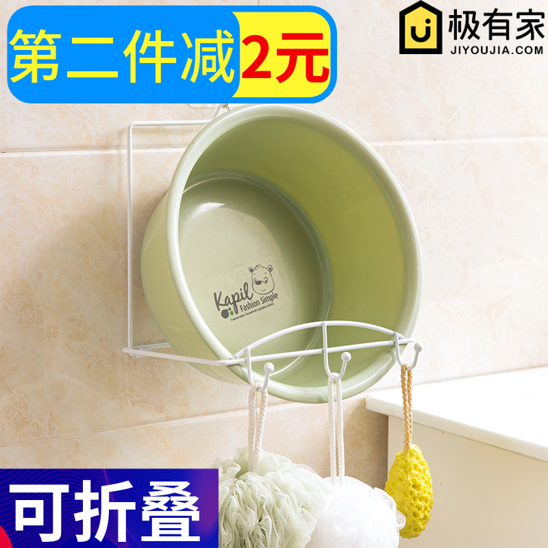 厨房卫生间浴室