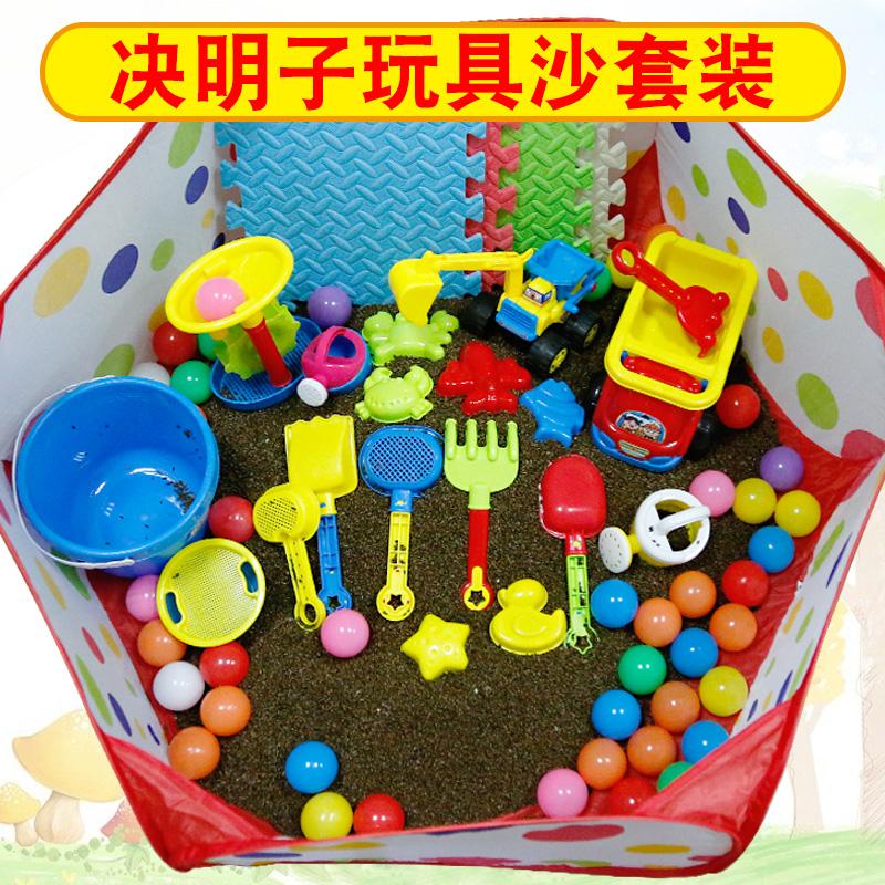 Ребенок кассия песчаный пляж игрушка установите удовольствие поле ребенок копать песочные часы лопата играть песок сын песок бассейн забор домой