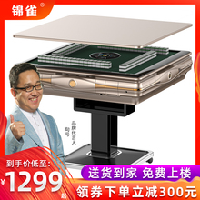 Brocade Sparrow Folding Mahjong Machine Four Ports Automatic Mahjong Machine Household Silent Electric Mahjong Table Machine Mahjong Roller