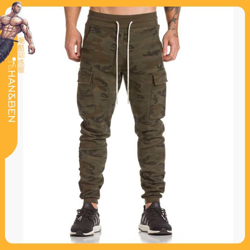 Muscle boy brothers sports casual pants running basketball camouflage pants fitness training slim pants