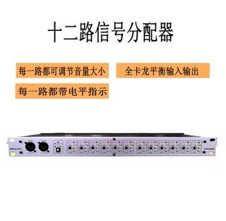 Разветвители,  Звуковая частота сигнал распределение устройство два продвижение двенадцать из позолоченный caron этап линия передний производительность многофункциональный релиз филиал письмо устройство, цена 3149 руб