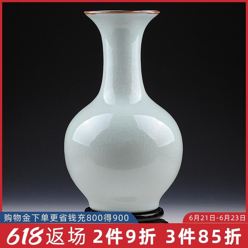 景德镇陶瓷花瓶摆件仿古瓷器插花复古中式现代简约客厅家居装饰品 Изображение 1