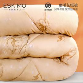 駝絨被子棉被全棉冬天被芯冬被加厚保暖雙人10斤冬季太空絲綿被12圖片