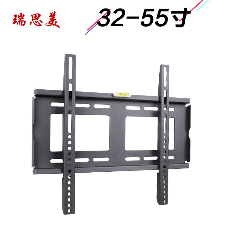 夏普電視掛架液晶電視機支架壁架60UF30A 50S3A 32 50 55 60 70寸