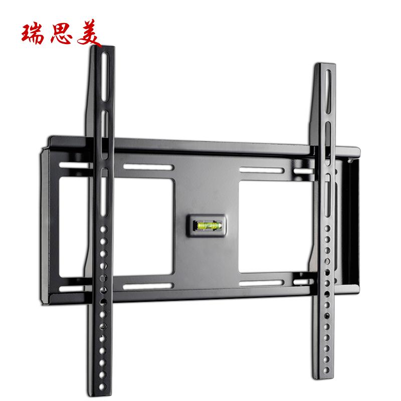 液晶電視機掛架 顯示器支架壁架32 48 55寸小米3S樂視創維海信