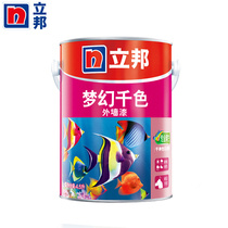 Libang Lacquer fantasy thousand color topcoat exterior wall latex paint wall lacquer color paint paint free Color 4.5L