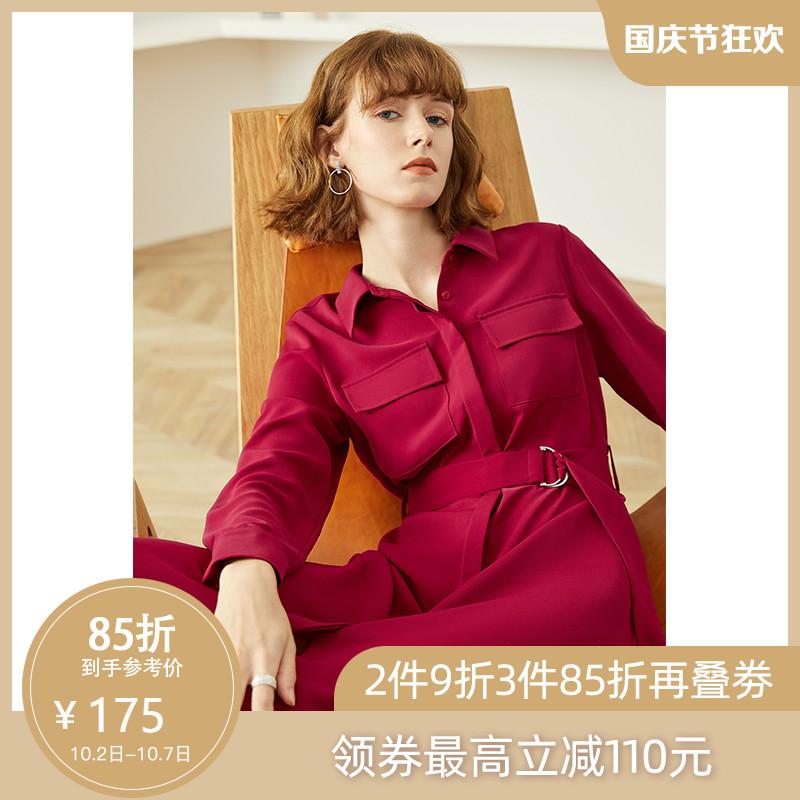 限55555张券范思蓝恩气质polo连衣裙2019新款秋装工装口袋腰带深红长裙子女装