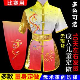 刺绣龙儿童武术服装表演服短袖男女练功服夏太极拳南拳长拳比赛