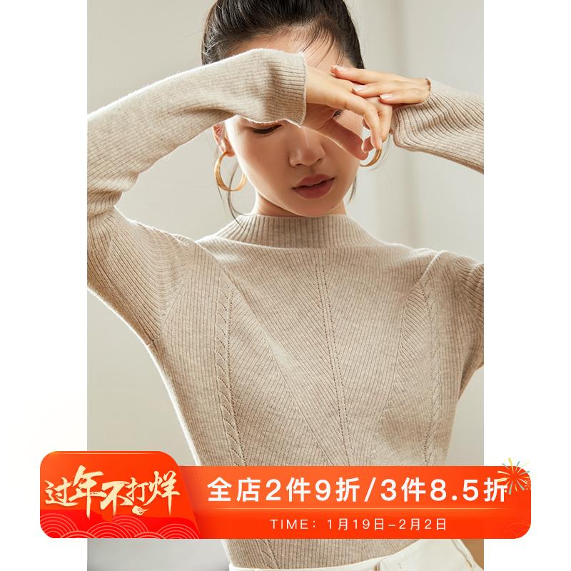 西嘉 意国奢牌御用百%扬子羊毛 2019时尚针织衫毛衣女
