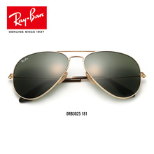 RayBan Ray-Ban sunglasses sunglasses men and women 蛤蟆 mirror trend aviator glasses 0RB3025 can be customized
