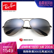 Ray Ban Ray Ban Ray Ban sunglasses sunglasses for men and women clam polarizing driving sunglasses 0RB3025 can be customized
