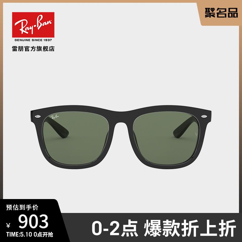 RayBan雷朋太阳镜防紫外线方形复古注塑镜框男女款墨镜0RB4260D
