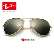 RayBan Ray-Ban sunglasses sunglasses men and women 蛤蟆 mirror polarized driving driver mirror 0RB3025 can be customized