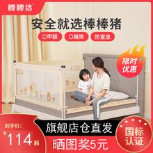 棒棒猪床围栏婴儿童防摔宝宝安全护栏杆床边挡板1.8-2米单侧通用