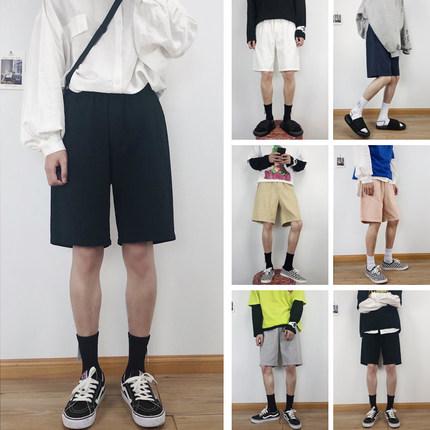 子俊男装夏季纯色休闲男士宽松短裤