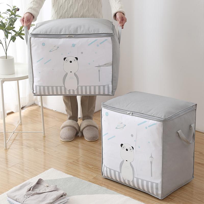 Мешки для одеяла / Сумки для одеяла Артикул 611230581280