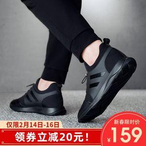 春季男士内增高男鞋冬季鞋子男潮鞋百搭韩版运动休闲鞋增高鞋皮鞋