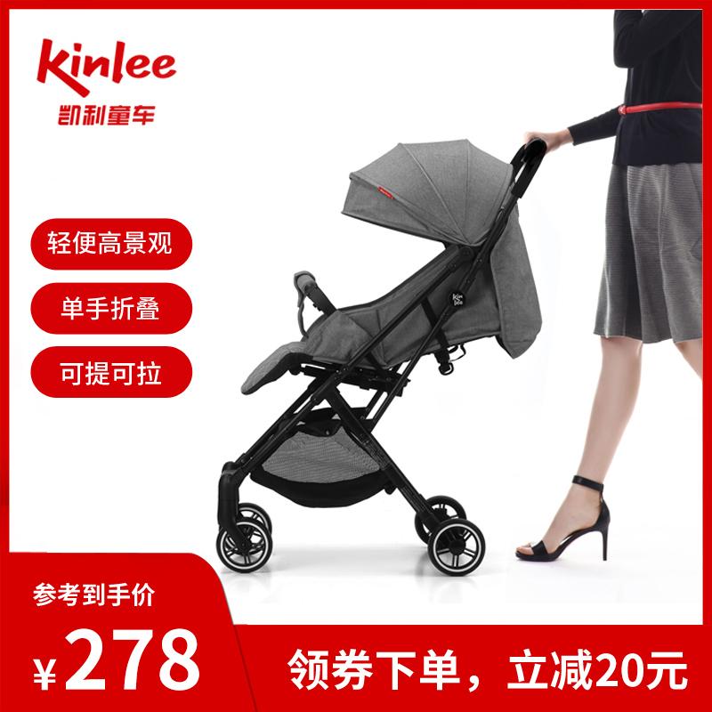 凯利婴儿推车轻便可坐可躺折叠0-3岁宝宝口袋伞车手推车简易便携