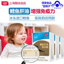 90粒 酷幼鳕鱼肝油婴儿宝宝新生儿鱼油dha儿童维生素ad软胶囊滴剂