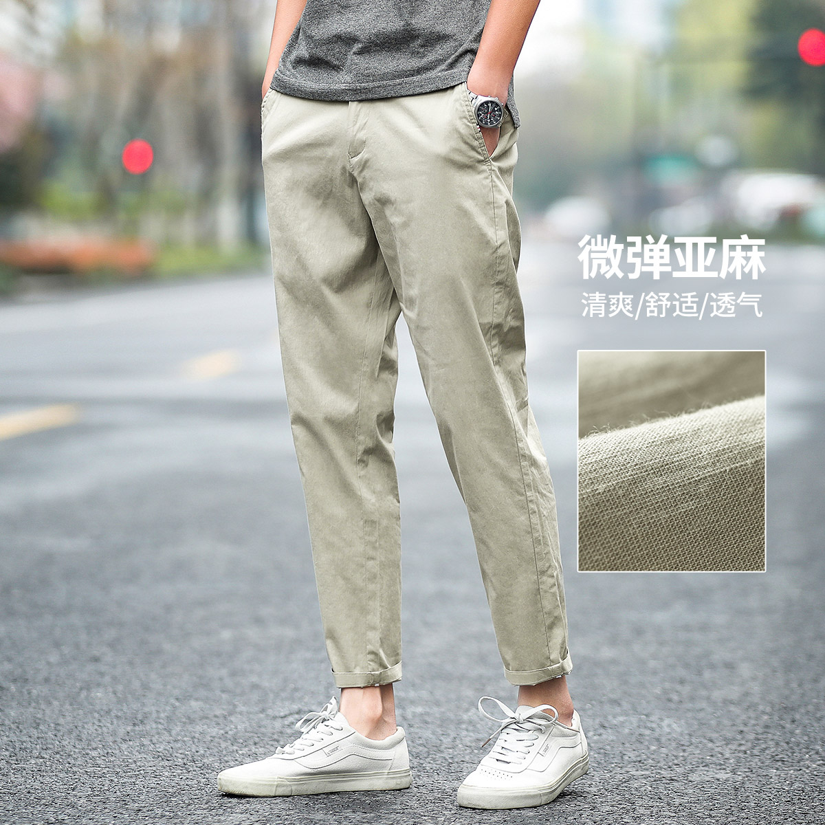 Clothing legend summer thin section linen pants male Korean version of the tide wild nine pants slim cotton and linen foot casual pants