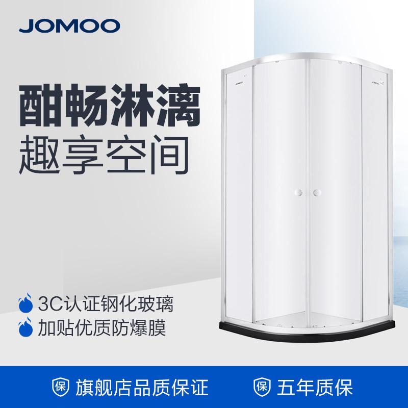 JOMOO Jiumu Полная ванная комната Душевая кабина с закаленным стеклом Душевая кабина M312 / M412